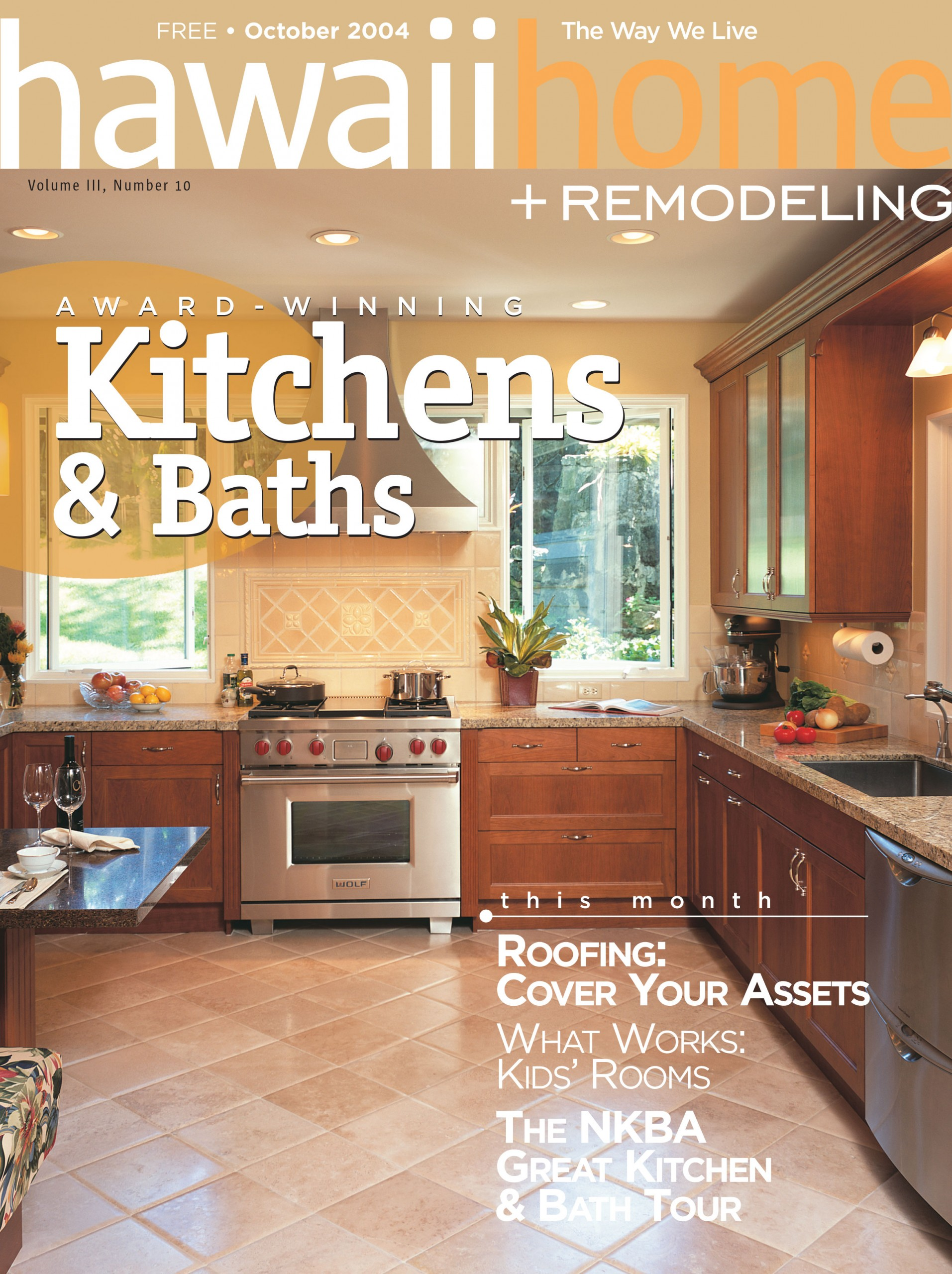 hawaii home + remodeling 2004 cover